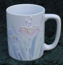 Otagiri Handpainted Coffee Cup Mug With Raised ... - $4.36