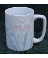 Otagiri Handpainted Coffee Cup Mug With Raised ... - $7.51