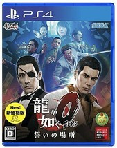 Yakuza 0 Oath Of Location New Price Version - Ps4 - $111.27