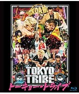 Japanese Movie - Tokyo Tribe Japan Blu-Ray2Discs New - $75.45