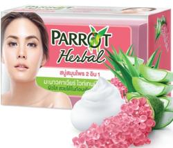 Parrot Herbal Thai Herbal Cavier Lime+Aloe vela Whitening Bar Soap 130G - $13.99