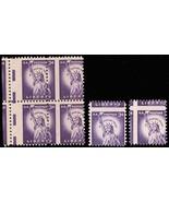 1035, MNH 3c Liberty - MISPERFORATION ERROR GROUP OF SIX STAMPS - Stuart... - $95.00