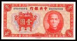"CHINA P211a ""CONFUCIUS MEETING"" 1 YUAN 1936 ULTRA GEM HORSE DRAWN CARTS - $49.00"