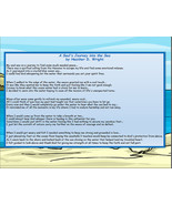 A Soul's Journey Into the Sea - Printable Poetry Instant Download - $1.98
