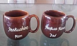 Vintage Kavacraft Hawaii Tiki Mugs Set Makua Kane Dad & Makuahine Mom w/... - $19.00