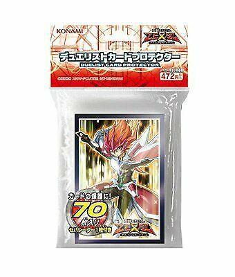 Yu-Gi-Oh Zearu OCG Duelist protector Zearu II
