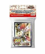 Yu-Gi-Oh Zearu OCG Duelist protector Zearu II - $13.99