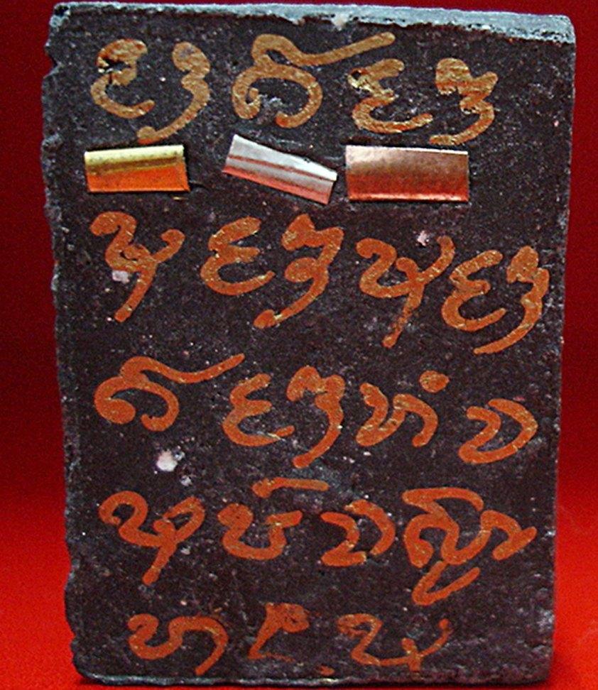 "Thai Amulet ""Jing Jok Maha Saneah""Ajarn Teap PongSaWadarn"