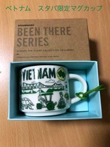 Vietnam Starbucks Limited Edition Mug BEEN THERE SERIES - $51.54