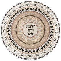 Judaica Shabbat Ve'Yom Tov Ceramic Trivet Brown Floral Decoration 7.5""