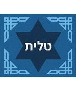 Tallit Border Jewish Star 1 Needlepoint Canvas - $74.00