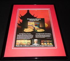 1987 Suzi Wan Fried Rice Sides Framed 11x14 ORIGINAL Vintage Advertisement - $32.36