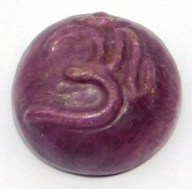 Ruby OM Carving Round Natural Cabochon Loose Gemstone 24Cts. 1Pcs LA26672 - $11.94