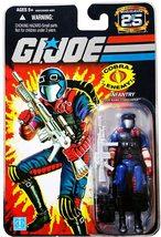 G.I. Joe 25th Anniversary: Cobra Viper (Infantry) 3.75 Inch Action Figure - $49.99