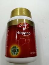 Hepano - 60 Tablets for liver health Dabur - $12.01