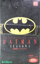 KOTOBUKIYA CRAFTSMANSHIP BATMAN SEASON 1 - ONE COIN FIGURE SERIES - Full... - $98.99
