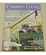 Country Living Magazine July 1997 New England Lighthouse  - $8.35