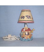 Noah's Ark Nursery Child's Lamp with Original Paper Shade Very Nice - $14.99