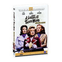 A Letter to Three Wives (1949) - Kirk Douglas DVD *NEW - $23.40
