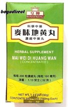 Royal King Mai Wei Di Huang Wan (Lung & Kidney Health) ????? 200 Pills - $9.79