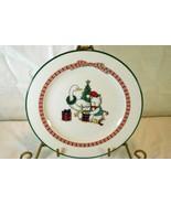 Anchor Hocking Memories Salad Plate - $4.84