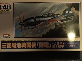 Kawasaki INTERCEPTOR RAIDEN JACK 1/48 ARII - $55.00