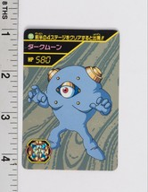 Rockman World 5 Trading Card #205 BANDAI CAPCOM 1994 Mega Man - $2.42