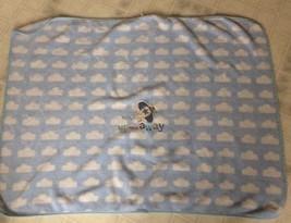 CIRCO Plush Airplane Clouds Baby Blanket White Clouds Blue 39 x 33 Up & ... - $625,91 MXN