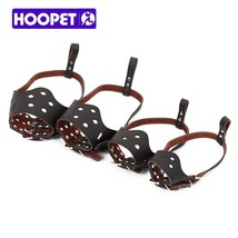 HOOPET® Pet Mouth Adjustable Cap Basket Muzzle Mask Cage Cover Chewing F... - $11.00+