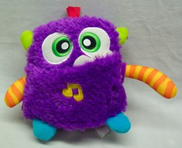 """Fisher-Price Purple Giggles And Growls Monster W/ Sound 6"""" Plush Stuffed Animal - $19.80"""