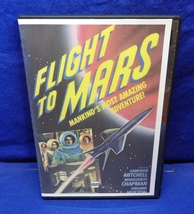 Classic Sci-Fi DVD: Flight To Mars (1951) - $12.95