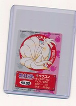 1997 Japanese Pokemon Card Bandai HTF Ninetales #90 - $10.00