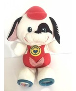 Playskool Puppy Dog Plush White Black Red Crinkle Ears Mirror Rattle Bab... - $59.41