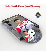 Judo. Corea del Sud. Jeon Ki-young. - $11.31