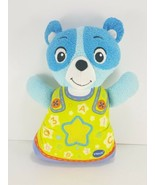 VTech Soothing Songs Sounds Musical Teddy Bear Lights Up Blue Baby Bedti... - $17.81