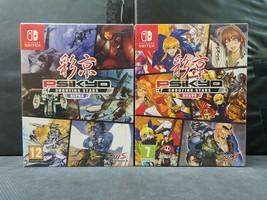 (UK IMPORT) Nintendo Switch Psikyo Shooting Stars Alpha & Bravo Limited Edition - $113.84