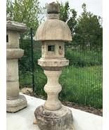 Japanese Stone Lantern Nuresagi Gata - YO01010073 - $6,418.78