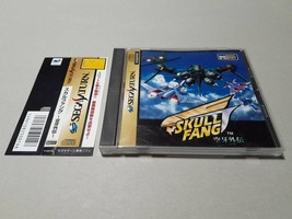 SS Skull Fang Sky Fang Gaiden Shooting Title Game Toy - $224.16