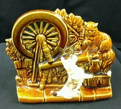 Vintage McCoy Spinning Wheel With Cat & Dog Planter - $9.99