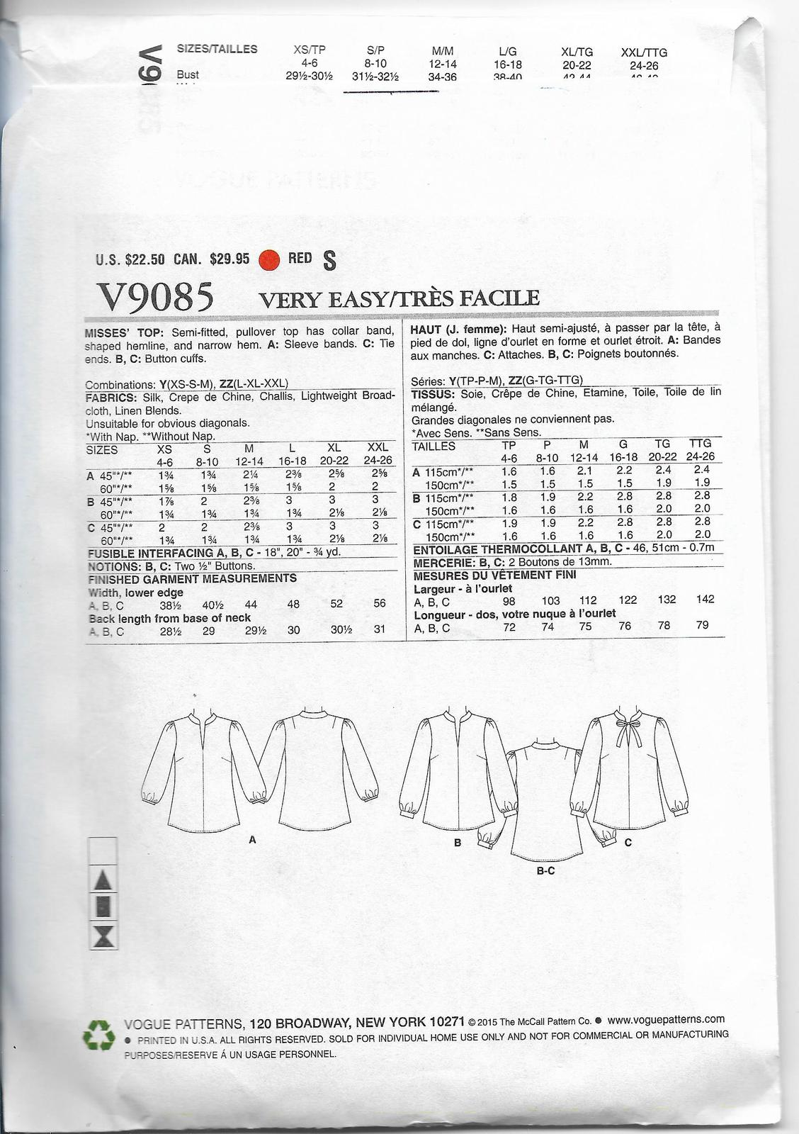 Vogue 9085 Very Easy Semi Fitted Pullover Top Collar Band Shaped Narrow Hemline