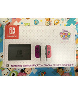 Nintendo Switch Disney Tsum Tsum Festival Set Limited Edition JAPAN  Joy-con,Dog - $209.44 - $419.82