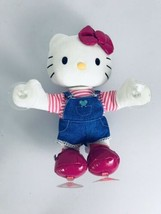 "Hello Kitty Sanrio MUSICAL ""DANCE TIME plush doll w Suction Cups"" 2014 - $24.08"