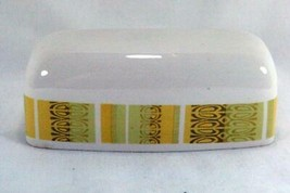 Franciscan Antigua 1/4 Lb Butter Dish Lid Only - $4.84