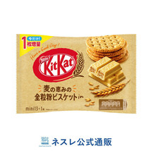 Japanese KitKat Nestle Whole wheat cookies 1Bag (12pieces) from japan - $8.77