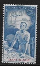 1942 Colonial Educational Fund Martinique Airmail Stamp Catalog Number CB3 MNH
