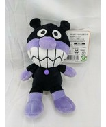 "Sega Toys Baikinman Plush Beans 7"" 2013 Stuffed Animal Toy - $26.95"