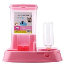 WEIGE Sall Pet Feeder Automatic Pink - $26.49