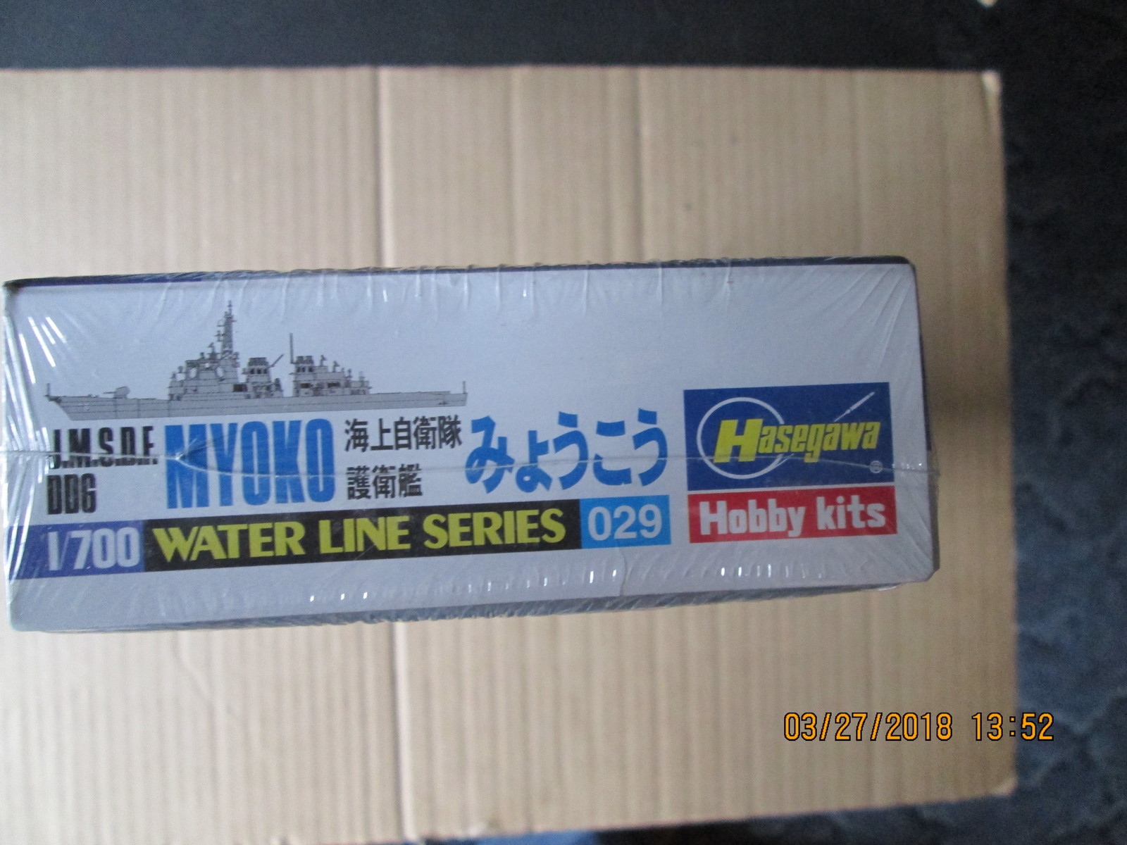 Hasegawa  J.M.S.D.F DDG Myoko 1/700 scale