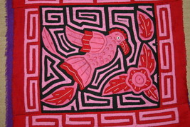 Kuna Tribe Mola Minute Detail Hand Stitched Parrot Applique Folk Art Bir... - $37.99