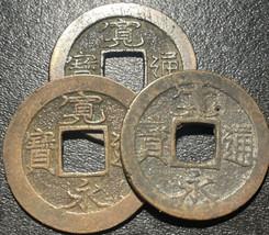 1741-1745 Japan 1 Mon Kan'eitsuho 寛 寶 通 永 Ashi Reverse 足 Samurai Tokugaw... - $11.88